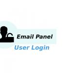 วิธีการเข้าใช้งาน Panel Domain (login)